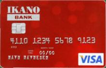 Gode rabatter med kredittkort fra Ikano Bank.